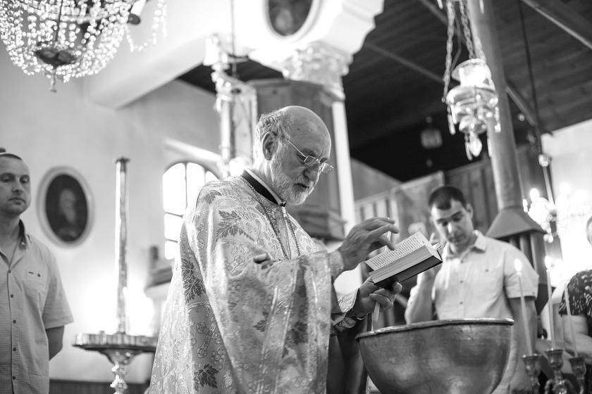 Свето Кръщение Созопол
